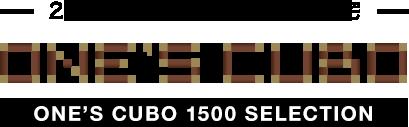 2020年基準品質クリア住宅ワンズキューボ1500