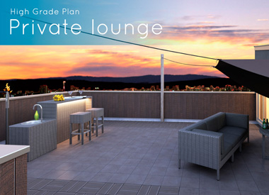 Private lounge テーマは火