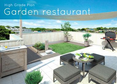 Garden restaurant テーマは緑