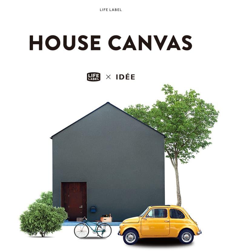 HOUSE CANVAS(ハウスキャンバス) ライフレーベルとイデー(IDÉE)のコラボレーション