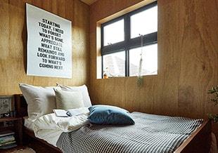 ベントハウス(BENTO HOUSE)ベッドルーム