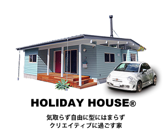 HOLIDAY HOUSE®(ホリデイハウス®)Pacific Furniture Serviceの家具付き