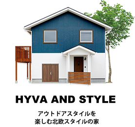 HYVA AND STYLE(ヒューバアンドスタイル)