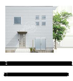 ZERO-CUBE STEPFLOOR(ゼロキューブ ステップフロア