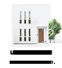 UNITE HOUSE(ユニテ ハウス)